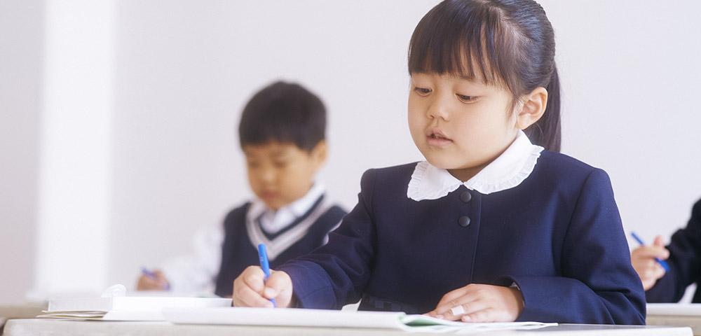 小学校受験は特別なことではない