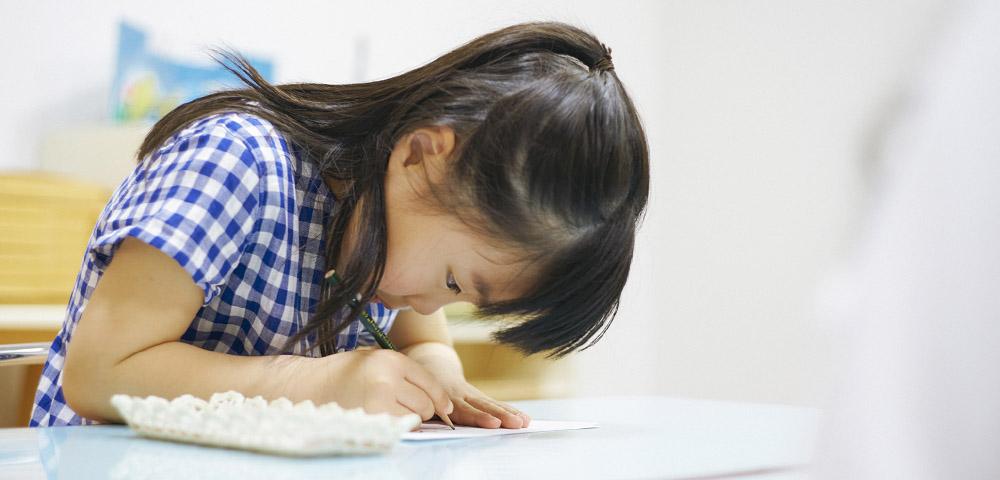 小学校受験の問題集は「ちょっと簡単」くらいから始める